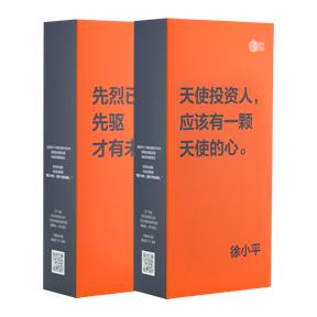 Guanyun custom made 108 58fc76dd0bd13a19e1b01bacb8349b37d684df146c4e00370b7a7f09889f2805